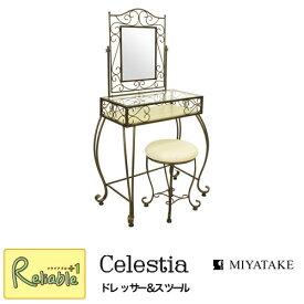 ※7月上旬入荷予定※ Celestia(セレスティア)ドレッサー&スツール 【D-1251】組立品 宮武製作所【S/199】