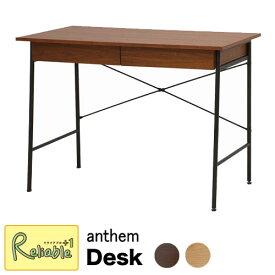 アンセムデスク ANT-2459BR/NA anthem Desk 市場家具【S/C/174】