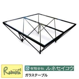 【日本製】80幅 ガラステーブル【FT-35】強化ガラス 正方形 鋭角 デスク 天板 クリア 5mm リビングテーブル 机 ソファ スチール 脚 ルネセイコウ【S/200】