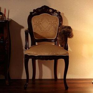 【クーポン配布中※期間限定】 チェア【ひじ掛け付き】/アンティーク調家具 ヴィンテージ 古き良き時代 アンティークデザイン エレガント こだわり おしゃれな猫脚 ラグジュアリー 高級