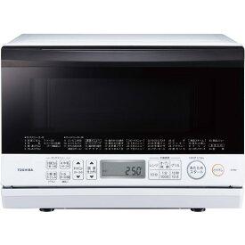 【送料無料】東芝 オーブンレンジ ER-W60/ERW60 ホワイト TOSHIBA 遠赤3層 ふっくら炊きあげ お手入れ性向上 省サイズ化 少量高速