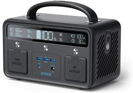 【最短当日発送!!】Anker PowerHouse II 400 (ポータブル電源 大容量 389Wh)【防災推奨マーク取得 / 純正弦波 AC300W / PD対応 60W入出力 / PowerIQ 3.0 (Gen2)搭載 /
