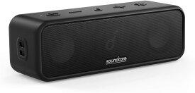 【最短当日発送!!】Anker Soundcore 3 Bluetooth スピーカー チタニウムドライバー デュアルパッシブラジエーター BassUpテクノロジー アプリ対応 イコライザー設定 USB-C接続 IPX7 防水 24時間連続再生 PartyCast機能 ブラック