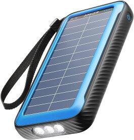 【最短当日発送!!】Anker PowerCore Solar 20000 (ソーラーモバイルバッテリー 20000mAh 超大容量)【ソーラーチャージャー / 防塵/防水 / IP65対応 / フラッシュライト搭載 / USB-Cポート搭載 /PSE技術基準適合】iPhone & Android 各種対応