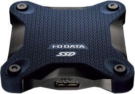 【最短当日発送!!】I-O DATA ポータブルSSD 1TB 耐衝撃 軽量 PS5 PS4/PS4 Pro/Mac対応 USB3.1(Gen1) SSPH-UA1N/E