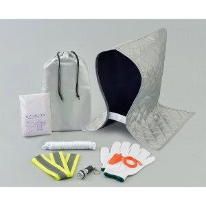 簡易頭巾7点セット