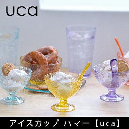 uca アイスカップ ハマー  イエロー/パープル/ピンク/ブルー