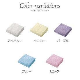 carari マイクロファイバー フェイスタオル(アイボリー/イエロー/パープル/ブルー/ピンク)