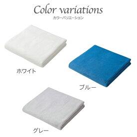 carari カラリプラス バスタオル (ホワイト/ブルー/グレー) マイクロファイバー ふわふわタオル シービージャパン CB JAPAN