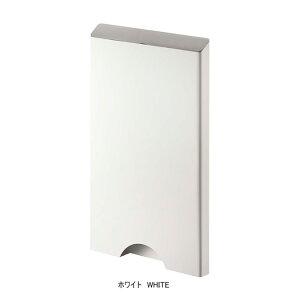 ゴミ袋ストッカープレート ホワイト【plate】 02258 ごみ袋入れ 冷蔵庫 マグネット シンク扉 45Lごみ袋