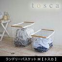 ランドリーバスケット M【トスカ】 ホワイト 02809