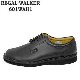 リーガル 靴ウォーカー メンズ ビジネスシューズ REGAL WALKER 601WAH1 幅広 3Eウィズのプレーントウカジュアルシューズ