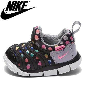 Nike dynamo-free baby kids sneakers NIKE DYNAMO FREE PRINTE TD 834,366-003 baby shoes kids Nike child shoes