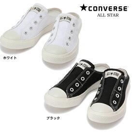 コンバース オールスター ライト ミュール スリップ OX CONVERSE ALL STAR LIGHT MULE SLIP OX レディース サンダル スニーカー sneaker おしゃれ