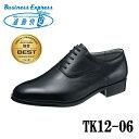 Asa tk12 06