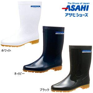 アサヒシューズ asahi クリーンセーフ 300 CSF 300 コックシューズ 長靴 厨房 作業靴 吸湿 速乾 耐油 日本製 2E 黒 白