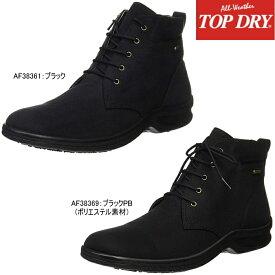 アサヒ トップドライ レインブーツ ンズ boots スタイリッシュゴアテックス AF38361/38369 メ
