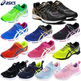asics アシックス キッズ kids スニーカー sneaker レーザービーム LAZERBEAMR RE-MG 1154A053 MC-MG 1154A056