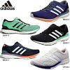 Adidas men gap Dis sneakers adidas ADIZERO BOSTON BOOST 2 Boston boost 6412/6416/6418/6421/9362