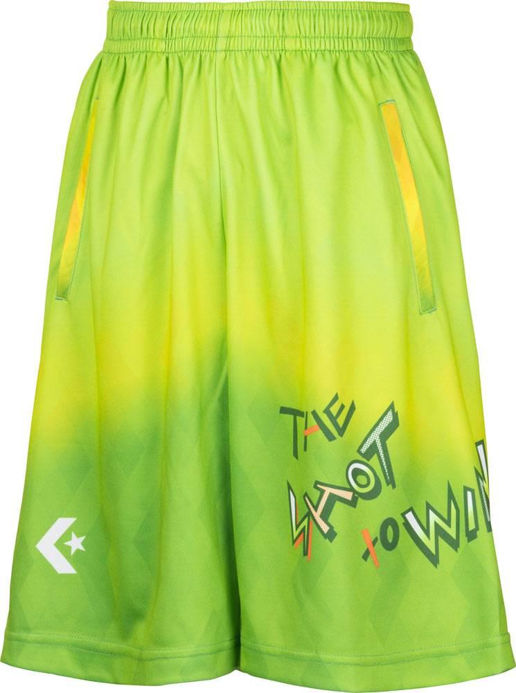 コンバース ミニバスジュニア昇華プリントプラクティスパンツポケット付きケリーグリーン(con-cb482801-4300) CONVERSE