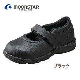 ムーンスター キッズ キャロット 高機能 フォーマルシューズ moonstar ブラック 黒