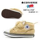 ba3ecf9dc78 Converse All Star Baby kid s CONVERSE BABY ALL STAR N AMFUR V-1 Brown Fox  baby all-star N AM fur baby shoes children shoes boys girls animal print kids  boys ...
