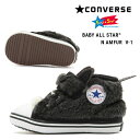 Converse All Star Baby kid s CONVERSE BABY ALL STAR N AMFUR V-1 breaching  baby all-star N AM fur baby shoes children shoes boys girls animal print kids  boys ... 90b234a2bc2