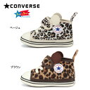 22df285d0337 Converse All Star Baby kid s CONVERSE BABY ALL STAR N MINILEOPARD V-1 beige  Brown Baby all-star N baby shoes children shoes boys girls animal print kids  ...