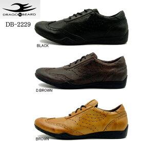 ドラゴンベアード DRAGON BEARD DB-2229 メンズ カジュアル シューズ スニーカー 靴