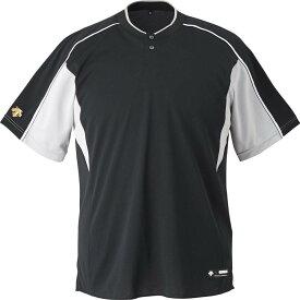デサント(DESCENTE)【男女兼用野球・ソフトボール用ウェア】2ボタンベースボールシャツ(ds-db104b-bksl)
