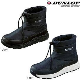 ダンロップ メンズブーツ DL973 防水 防寒 雪 ユニエースライト DUNLOP UNIACE Light 973WP