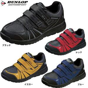 DUNLOP ダンロップ 安全靴 メンズ スニーカー マグナム おしゃれ ST306 軽い 軽量 撥水 靴 sneaker 30代 40代 50代