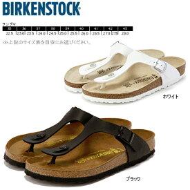 ビルケンシュトック ギゼ BIRKENSTOCK Gizeh メンズ・レディース サンダル ブラック 黒/ホワイト 白 043691/043731
