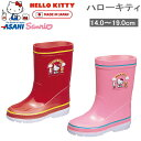Hello kitty r281 1