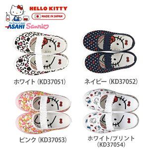 上履き キャラクター Hello Kitty ハローキティ S04 キティちゃん バレーシューズ サンリオ キャラクター キッズ ジュニア スクールシューズ アサヒシューズ 日本製 上靴 子供靴 made in japan asahi