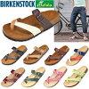 Birkenstock Betula Meer BIRKENSTOCK Betula mia Womens mens Sandals Meer sandal-