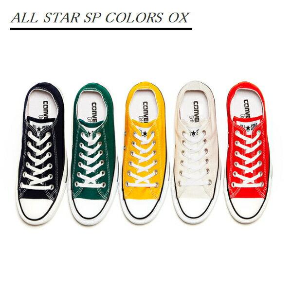 スニーカー メンズ コンバース オールスター ローカット レディース CONVERSE ALL STAR SP COLORS OX シンプル モノトーン