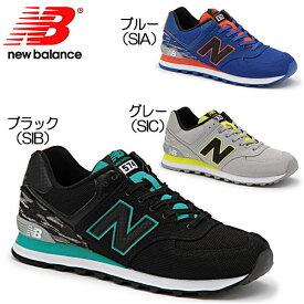 ニューバランス レディース スニーカー メンズ New Balance ML574ニューバランス 女性用 newbalance 正規品 赤 青