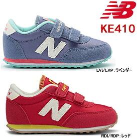 ニューバランス キッズ ジュニア スニーカー 410 New Balance KE410 キッズ 靴 スニーカー ニューバランス 子供靴 男の子 女の子