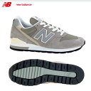 Nb-m996-gy-1