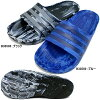 Adidas duramo SLD marble shower Sandals adidas DURAMO Slide marbled Beach swimming pool-