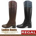 Regal boots g 1