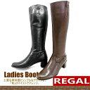 Regal boots j 1