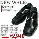 Newwales 2978