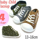 08ff178a781 Zippered string type baby shoes light and flexible shoes  WC160   13.0 16.0  cm  kids children shoes boys girls-