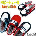 3d54c7075c9 Baby shoes deck shoes marine taste baby sneakers Lodd  WC152  13.0 15.0 cm children  kids shoes-