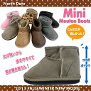 Kids boots 1 1