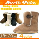 Northdate boots b 1