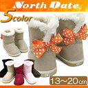 Northdate boots c 1