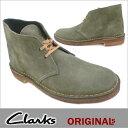 Clarks-250c